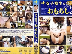 Hollow out Assets Schoolgirls Pissing in Panties